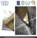 工程用不鏽鋼蜂窩板加工,可定製或來料加工,