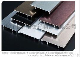 佛山市萨洛德铝制品有限公司优质铝合金踢脚线