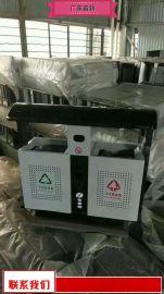 造型環衛垃圾箱生產制造廠家 塑料環衛垃圾桶生產廠家