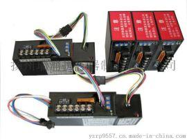 扬州瑞浦CPA100-220电动执行器模块
