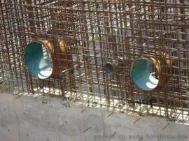 大口径钢性防水套管|abc型防水套管|穿墙防水套管
