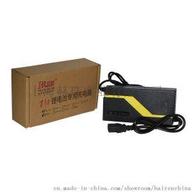 百韧锂电池电动电瓶车航空器充电器24V3A5A