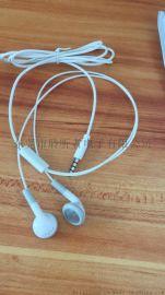 小耳机 入耳式耳机入苹果耳机