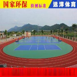 贵州混合型塑胶跑道|贵州塑胶跑道施工方案