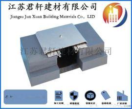 墙面变形缝盖板生产厂家