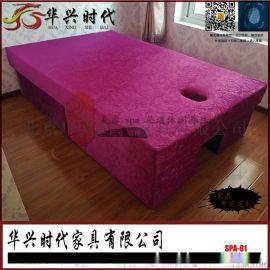 厂家直销spa床木制  床