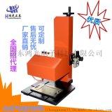 金属打印台式气动打标机 鸿光台式气动打标机
