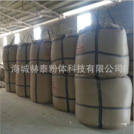 辽宁海城轻烧粉厂家 轻烧氧化镁粉85粉 防火板菱镁瓦用高白轻烧粉