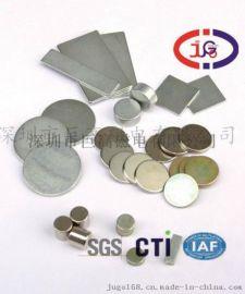 NdFeB Magnet  钕铁硼强磁厂家