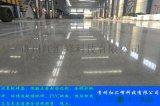 贵州固化剂地面施工贵州固化剂地板施工