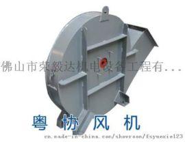 清远锅炉风机厂家 锅炉专用风机型号