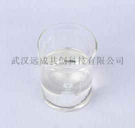 苯甲酸苄酯120-51-4香料原料现货
