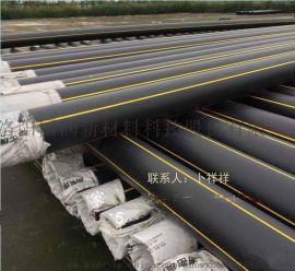 PE燃气管性能,PE燃气管规格