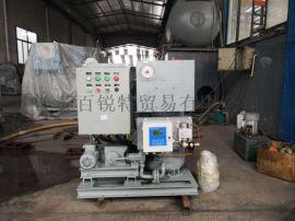 YWC-0.25船用油水分离器 新标准 渔检ZY