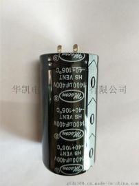 焊片铝电解电容器.105度适用于:仪器仪表