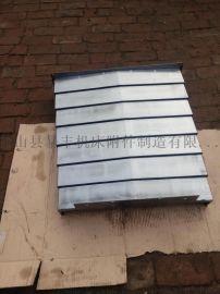 暴丰供应嘉泰机床专用伸缩导轨钢板防护罩