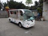強動力燃油觀光車,景區爬坡小能手,汽油14座觀光車