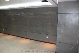 混凝土外墙挂板 美岩板 美岩水泥板装饰板