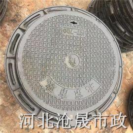 济南铸铁井盖 圆形防沉降铸铁井盖