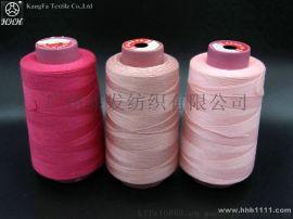 【厂家包邮】缝纫线402 16000米涤纶缝纫线