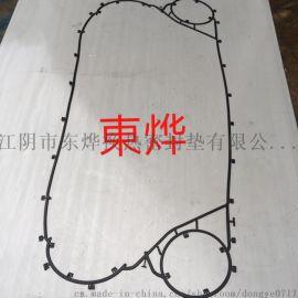 板式换热器  密封垫