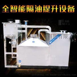 夫能牌FD3T不锈钢餐饮油水分离设备 油脂分离器