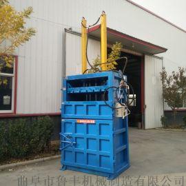 绥化铝合金废料压块机废塑料瓶立式液压打包机图片