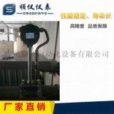 空气流量计,广州专业空气流量计