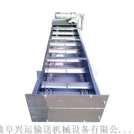 自清式刮板机多用途 粮食输送机