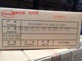 汉高高温压敏胶 203D