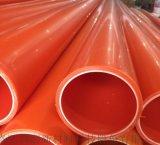 鹤壁市MPP电力管厂家--mpp电力电缆管洛阳生产销售厂家