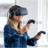 VR仿真教学技术