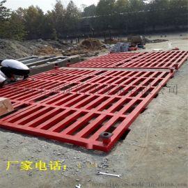 新郑市煤矿区大型车辆冲洗设备安装厂家