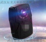 智敏DSJ-ZQ便携式高清视音频记录仪