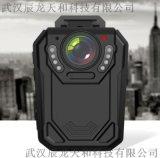 影卫达DSJ-V9高清视音频记录仪