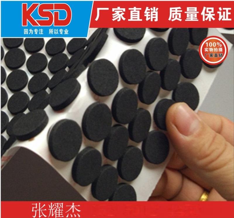 苏州3M双面胶、泡棉双面胶、模切3MEVA海绵胶