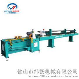 全自动切管机生产厂家纬扬cnc液压全自动切管机直销