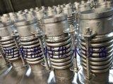 DN100沟槽补偿器 304不锈钢 防腐蚀 耐高压