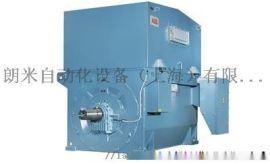 ABB高压模块化感应电机