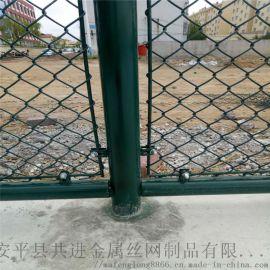 热镀锌篮球场铁丝网 浸塑网球场围网 **安装