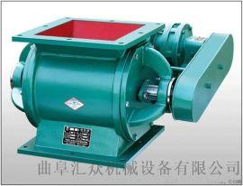 链条传动星型卸料器专业生产 噪声低