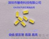 厂家直销3014 0.1/0.2瓦金线铜支架灯珠