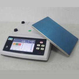 巨天WN-Q20S智能电子桌秤 高品质WN-Q20S智能电子桌秤