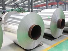 江苏3003铝板