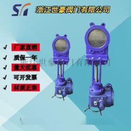 电动球铁浆液阀铸铁刀型闸阀
