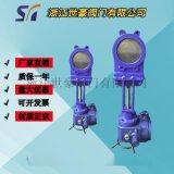 電動球鐵漿液閥鑄鐵刀型閘閥