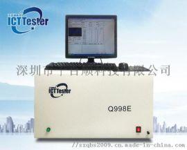 深圳FPC低阻四线测试仪厂家直销ICT检测机