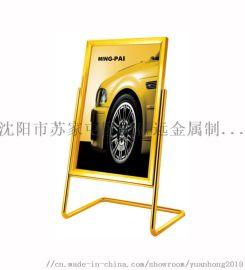 沈阳不锈钢广告牌 告示牌201 304不锈钢指示牌