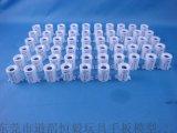 高韌性材料3D列印,耐高溫材料3D列印加工
