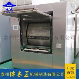 隔离式医用洗衣机 隔离洗脱机 隔离式洗衣机